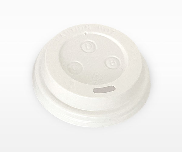 Sunshine Coffee Distributors 4oz Coffee lids